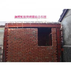 鋼柱加強磚牆